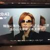 アップデートにより日本でもAmazon Fire HD 10にAlexa(アレクサ)が搭載され利用可能に!