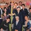 石田さんち2019 お正月未公開映像まとめ 7男隼司くんの悩みお母ちゃん新相棒が!