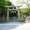 【御朱印】石狩市 石狩八幡神社
