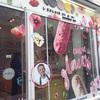 キラキラのエクレア専門店、エクレール ドゥ ジェニのパイ菓子。