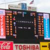 W杯日本初戦の日に神宮行ったら、世間から取り残された話