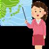 アメダス『カルルス地域雨量観測所』と天気予報を伝える仕事
