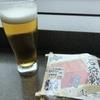 【ANAラウンジ訪問記その1】新千歳空港のANAラウンジ訪問