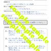 【印刷データ】オリジナルの創作用ノート(1ページ企画書・スケジュールなど)BOOTHで販売開始!