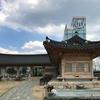 【釜山 江西】金海空港近く韓国気分をあげる♪韓国伝統 韓屋カフェ