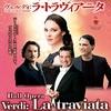 ホールオペラ速報『La traviata』at  サントリーH