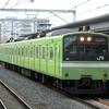 鉄道の日常風景91…20190716JR淡路駅