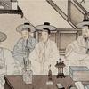 じじぃの「歴史・思想_141_韓国・堕落の歴史・李氏朝鮮の成立」