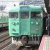 JR京都駅で存在感を放つ国鉄型車両