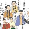 イラスト感想文 NHK大河ドラマ おんな城主直虎 第8回「 赤ちゃんはまだか」
