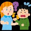 英語のリスニングは意味を考えずに、音だけに集中しよう!~Club Alpha  西澤ロイ先生より~
