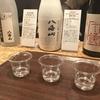 「魚沼の里」は食のテーマパーク! 日本酒好きにも、そうでない方にもオススメ♪