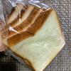 平井の直売パン屋さん、ぱん蔵で生食パン、くるみパンを購入。これはシンプルな味でサンドイッチに合いそう