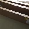 IKEA家具 テレビ収納ユニット(LAPPLAND)を組み立てしました!