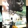 リベリアの白い血