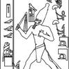 エジプト文明:初期王朝時代④ 王権の維持