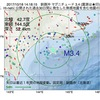 2017年10月18日 14時18分 釧路沖でM3.4の地震
