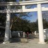 和歌山市[日前神宮(ひのくまじんぐう)、国懸神社(くにかかすじんぐう)]までツーリング