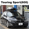 BMW320iTouring にTHULE Touring SPORT(600)取付