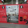 クリエーターズマーケット名古屋Vol.40に行ってきました!【イベントレポート】