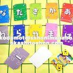 【3歳×言葉のカードゲーム】子供が興味を持った理由!家族で遊べる文字で言葉学習「もじぴったん」口コミレビュー!