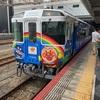 東京からの1泊2日 弾丸アンパンマン列車の旅③