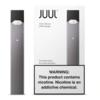 JUULはコスパが良い?タバコと比較してコスパがよいのか検証