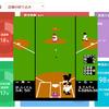 プロ野球ナイター記念日の本日、ネットショップで年商10億円を目指すことを再決意した店長ブログ