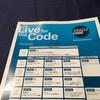 【データサイエンス】Oracle Code Tokyo 2017