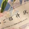 ドンキ万歳part2☆