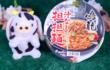【鳴龍 汁なし担々麺】セブンイレブン 3月16日(月)新発売、セブン コンビニラーメン 食べてみた!【感想】