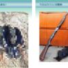「軍関係者の生活」さんへ、猟銃を所持し害獣駆除していたのは、Tさんではなく、依田啓示さんです。 (写真にモザイクいれました)