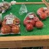 山梨と有機野菜とAnh