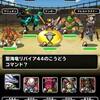 level.789【黒い霧】第130回闘技場ランキングバトル4日目