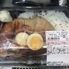 【本日のコンビニ弁当】ローソンストア100 わらじハンバーグ弁当 食べてみました。