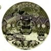 平和 「プラトーンⅡ」の盤面画像