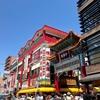 GWは横浜中華街(と、その周辺)