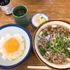 大阪ごはん☺︎千とせの肉吸い