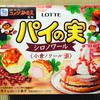 ロッテ パイの実 コメダ珈琲店監修小倉ノワール
