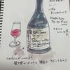 勧められたワイン