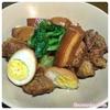 【レシピ】とろとろ柔らかラフテー(沖縄料理の豚の角煮)