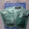 Nov(ノブ)Ⅲの口コミ!敏感肌やアトピーに皮膚科医オススメ化粧品!