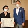 5月27日のブログ「県知事表彰受賞者と面談、NHKニュースで学校給食の飛沫感染防止、初の「WEB合同企業説明会」、がん患者医療用ウィッグの購入助成、70周年記念バックパネル・ステッカー」