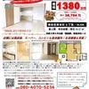 ロワールマンション南福岡|博多区 マンション 日記