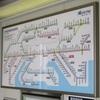 古井(ふるい)の路線図料金表
