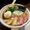 【今週のラーメン1660】 らぁめん小池 (東京・上高井戸) 淡麗 特製煮干し醤油ラーメン
