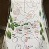 ゴルフ ヤーテージブックを使ってみたい。アジアンゴルフ下部ツアーで使われたグヌんグリスのものを頂きました。