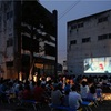 『旅する映画館』
