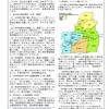 Akamatsu News 第10号