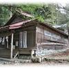 静岡県浜松市 『六所神社』
